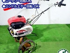 Ag191788 MITSUBISHI 三菱 マイミニ305 MM270/MM305 管理機 最大3馬力【整備品/動画あり】*