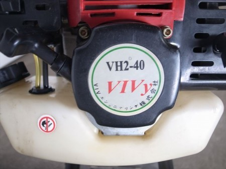 B4e3582 VIVエンジニアリング VH2-40 ローラー付草刈機 2サイクルエンジン 動画有 整備済み