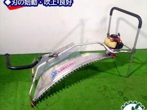 B4g20013 KAWASAKI カワサキ SK 茶刈機 2人用 1100mm 2サイクルエンジン【整備済み/動画あり】茶摘み機*