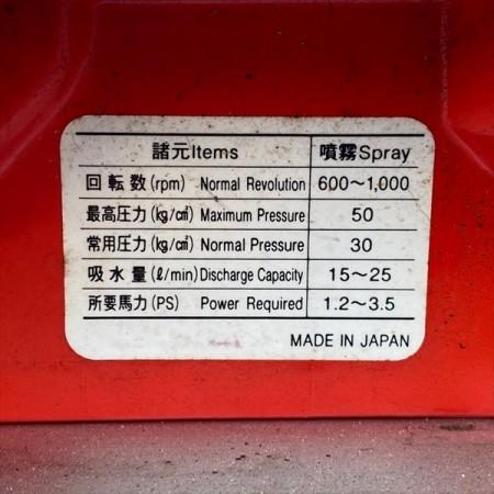 B6g202829 カーツ SX250/SSX2501M セット動噴 50kg/cm2 アルミフレーム 4馬力 消毒 スプレー【整備品/動画あり】 K
