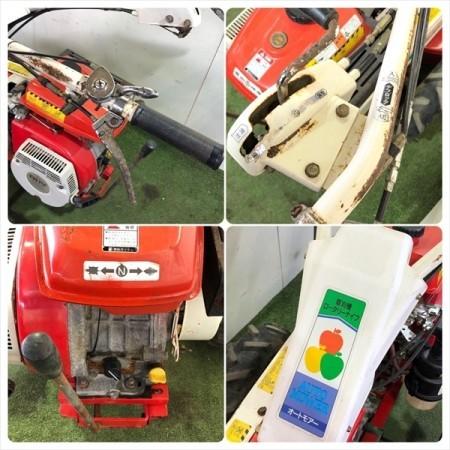 B3g202843 オーレック AM71B オートモア 自走式草刈機 ■ロータリーカバー&ナイフ新品■ 草刈り 7馬力【整備済み】 OREC*