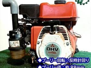A14g20044 MITSUBISHI 三菱 GM181L ガソリンエンジン 最大6馬力 発動機【整備品】*