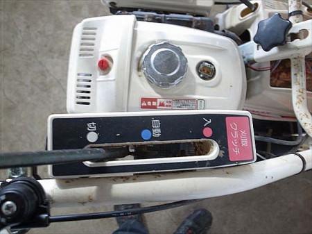 Be3658 YANMAR ヤンマー Be35 動力刈取機 1条刈 バインダー ヤンマーGA120SBSエンジン 最大3.8馬力 動画有【整備/結束テ