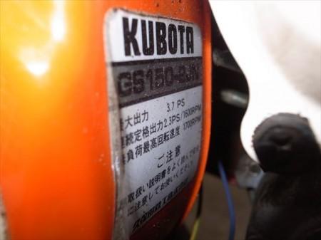 Be3656 KUBOTA クボタ HF32 動力刈取機 1条刈 バインダー クボタGS150-2JNエンジン 最大3.7馬力 動画有【整備済み/結束
