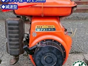 A13g20078 KUBOTA クボタ GS280 ガソリンエンジン 最大7.5馬力 発動機【整備品/動画あり】*