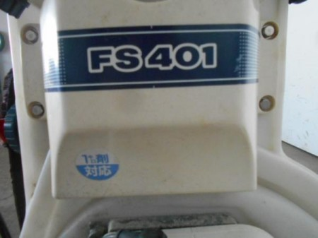 A12i0691 YANMAR FS401 背負式散布機 1キロ対応 動画有 整備済