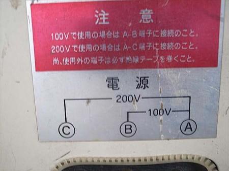 A19e3683 SHINDAIWA 新ダイワ F-32 小型アーク溶接機 100V・200V兼用 動作未確認