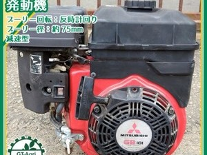 A13g21032 三菱 GB181L ガソリンエンジン OHV 最大6.3馬力 発動機【整備品】 MITSUBISHI*
