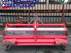 Dg20181 NIPLO ニプロ HC-1605B-1s ドライブハロー 代かき トラクター用アタッチメント ロータリー*