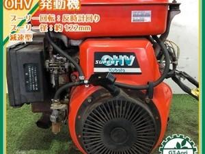 A13g21110 クボタ GH280 ガソリンエンジン ■セル付き■ OHV 最大9.5馬力 発動機【整備品】 KUBOTA*