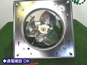 A22g20239 MITSUBISHI 三菱 EF-25ASX 有圧換気扇 高所取付用〔羽根径:25cm〕オールステンレス製  ■50/60Hz 1