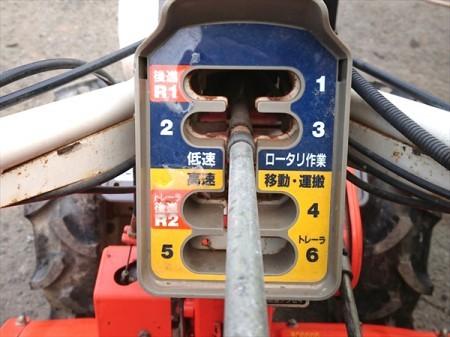 Ae4432 【爪新品】KUBOTA クボタ TG800 管理機 最大8.0馬力 テーラー 耕耘機 耕うん機【整備品/動画あり】■直接引取り限定■