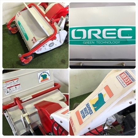 B3g21264 オーレック HR531 ハンマーナイフローター 自走式草刈機 草刈り 6.3馬力 【整備済み】 OREC*
