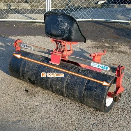 Dg21287 オーレック SKR121 よーふむ号 乗用 麦踏みローラー 6連 ■ローラー幅:1250mm■ゴムタイヤ■ テーラー用 鎮圧 麦ふみ