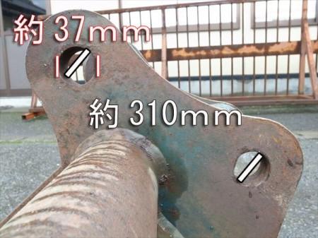 a3035 パワーショベル用 バケット 幅70cm 建設機械 パーツ ユンボ