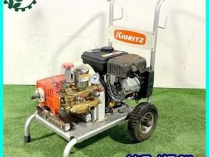 B6g20535 KIORITZ 共立 AHP35B セット動噴 4Mpa 4馬力 消毒 スプレー【整備品】 高圧洗浄機*