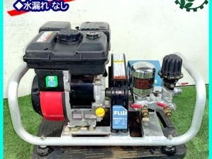 B6g20533 丸山製作所 MS200EA-A セット動噴 3.5Mpa 3馬力 消毒 スプレー【整備品】*