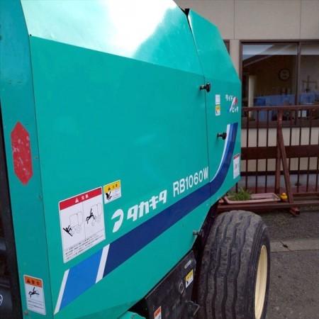 Dg20548 TAKAKITA タカキタ RB1060W ロールベーラ 集草機 ワイドピック トラクター用アタッチメント ロールベラー ■直接引取限