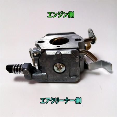 ●s8a1600 ZAMA ザマ ダイヤフラム式キャブレター やまびこエンジン GHE800用 エンジン部品 ◆定形外送料無料◆【純正/新品】