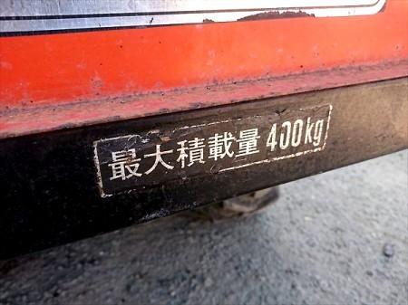 Ae4683 筑水キャニコム GL-50C 歩行式 3輪運搬車 クボタ動力運搬車 最大400kg 5馬力【整備品/動画あり】■直接引取り限定■