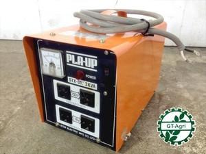 A19e4732 スター電器 STX-01 トランスタープラアップ スズキッドポータブル変圧器 昇圧/高圧兼用【50/60Hz 200V 3Kva】【