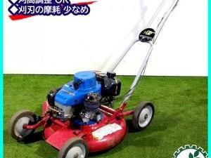 B4g20590 共栄社 バロネス GM50E 手押式草刈機 草刈り 3.8馬力【整備済み/動画あり】芝刈機 手押し*