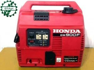 B2e4794 HONDA ホンダ EM900F ポータブル発電機 4サイクル【60Hz 100V 900va】【整備品/動画あり】