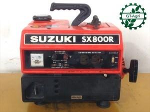 B2e4805 SUZUKI スズキ SX800R ポータブル発電機 【50/60Hz 100V 670/800va】【整備品/動画あり】
