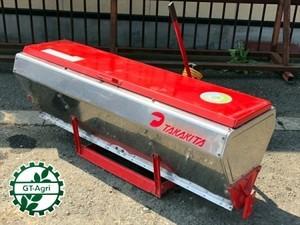 De4799 タカキタ LS1501 ライムソワー■ユニバーサルジョイント付き■肥料散布機 石灰散布 施肥機■トラクター用アタッチメント