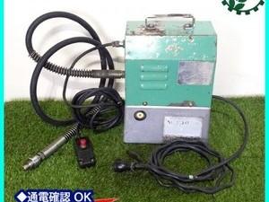 A22g20637 西田製作所 NC-E700A 超高圧電動油圧ポンプ 100V【通電確認済み】*