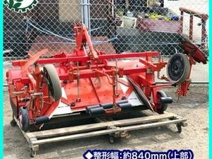 Dg20634 鋤柄農機 PH-MR141 スーパーエイブル平高マルチ うね整形機 トラクター用アタッチメント すきがら農機 成形 うね立て*