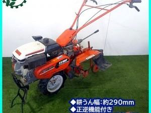 Ag20672 KUBOTA クボタ TS150 一輪管理機 クロスカット 最大5.5馬力【整備品/動画あり】耕運機*