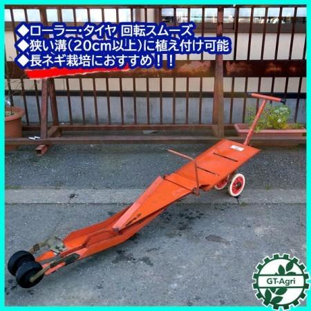 B5g20671 日本甜菜製糖 HP-6 ひっぱりくん チェーンポット簡易移植器 ■人力■ ニッテンペーパーポット 定植機 移植機*