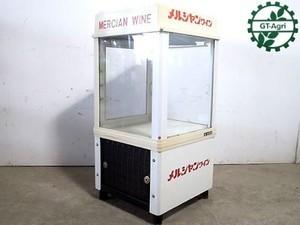 B3h3953 SANDEN サンデン AG-082 冷蔵ショーケース 50-60Hz 100V 81W/84W【動作確認済み】