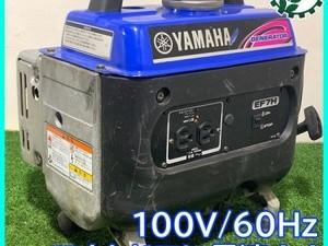 B3g20726 YANMAR ヤンマー EF7H ポータブル発電機 【50/60Hz 100V 610/710va】【整備品】*