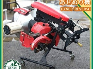Dg21506 コバシ RS751 ダイナリバース あぜぬり機 トラクター用アタッチメント 畦塗 KOBASHI*