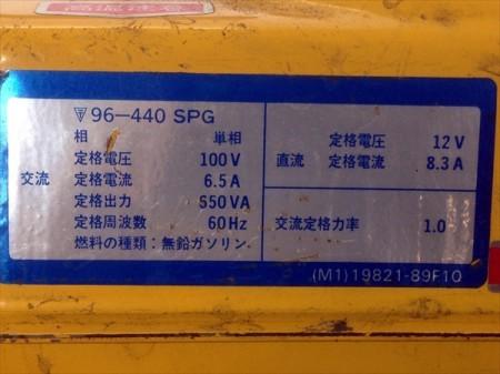B3e4880 SUZUKI スズキ SX650R ポータブル発電機 60Hz 100V 550va】【整備品/動画あり】