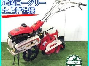 Ag20737 ISEKI イセキ SX500 ランドミニ 一輪管理機 土上げ機 ■排土板・尾輪付き■【整備品】*