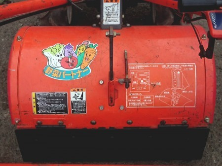 Ae4926 KUBOTA クボタ TR70 管理機 土の助Jr ■正逆ロータリー■ 最大5.5馬力【整備品/動画あり】