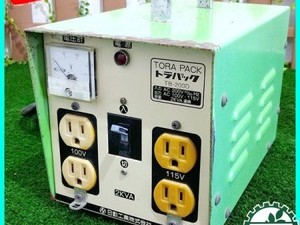 A22g20821 日動工業 TB-200D トラパック ポータブル変圧器 トランサー ダウントランス 降圧器【50/60Hz 100V/200V 2