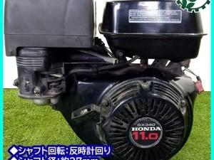 A16g20783 HONDA ホンダ GX340 ガソリンエンジン 最大11馬力 発動機【整備品/動画あり】*