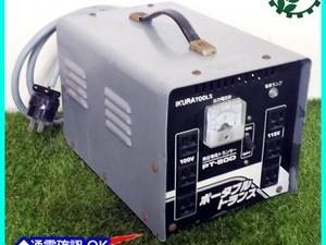 A20g20775 IKURATOOLS 育良精機 PT-50D ポータブルトランス 降圧専用 屋内用 変圧器【50/60Hz 200V 5Kva】【