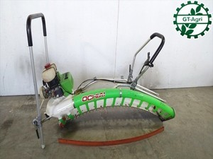 B4e5012 OCHIAI オチアイ 落合 V8-Ⅲ Ceramic SS 1140 茶刈機 茶摘機 2人用 1140mm 2サイクルエンジン【整備