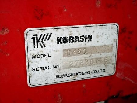 De5013 KOBASHI コバシ D450 シェークドレーナ■トップリンク・ユニバーサルジョイント付き■ サブソイラー 弾丸 トラクターアタッチメ