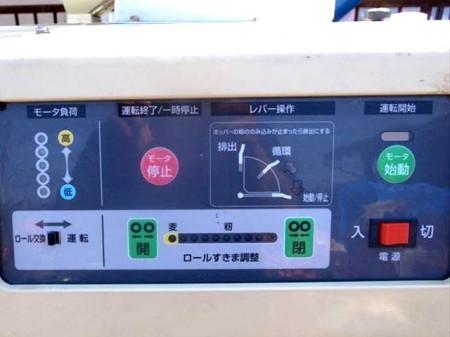 Ah4166 サタケ ネオライスマスター NPS550DWAM 籾摺機 イセキ B81MV バネコンベヤ付 牽引台車付 50-60Hz 200V【通電