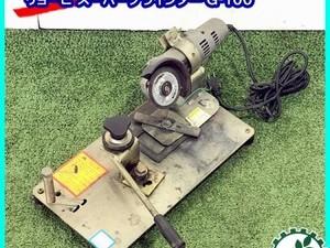 【販売済み】A20g20897 新興産業 SK-620 らくらくケンマ チップソー研磨機 ■グラインダー付き(リョービ)■【50/60Hz 100V】