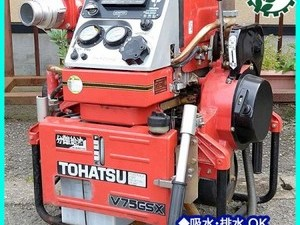 B6g20933 TOHATSU トーハツ V75GSX-5386 可搬消防用ポンプ 2サイクル 70馬力【整備済み/動画あり】*