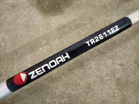 Bg19015 ZENOAH ゼノア TR2611EZ 肩掛式刈払い機 ■EZスタート■ 25.4cc 2サイクルエンジン【整備済み】