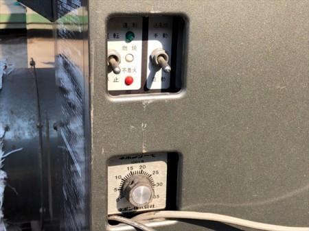 Cg19017 NEPON ネポン KA-321 小型温風機■下吹きタイプ■灯油■【50/60Hz 100V】【通電確認済み】園芸用暖房 温室 加温機