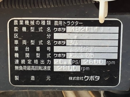 Dg19069 KUBOTA クボタ トラクター KB20(F) 310時間 4WD 倍速ターン■モンロー&バックアップ付■取説付【整備品/動画あり】